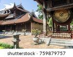 big sacred drum in the gardens... | Shutterstock . vector #759879757
