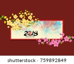 happy new year. vietnamese new... | Shutterstock . vector #759892849