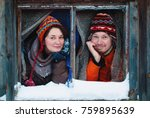 winter lifestyle concept  ...   Shutterstock . vector #759895639