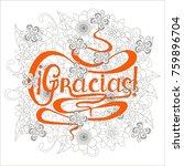 typography banner pink  ... | Shutterstock .eps vector #759896704