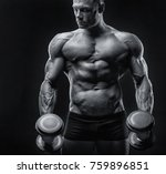 bodybuilder. fit muscular... | Shutterstock . vector #759896851