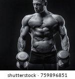 bodybuilder. fit muscular... | Shutterstock . vector #759896851