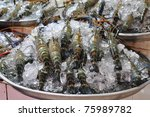 Group Of Shrimp On Ice Bed In...
