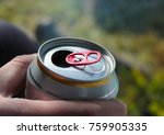 a tin can of beer   drink in... | Shutterstock . vector #759905335