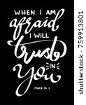 hand lettering when i am afraid ... | Shutterstock .eps vector #759913801