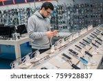 smart customer choosing... | Shutterstock . vector #759928837