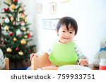 cute child  christmas image | Shutterstock . vector #759933751