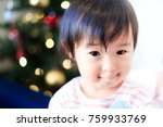 cute child  christmas image | Shutterstock . vector #759933769