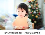 cute child  christmas image | Shutterstock . vector #759933955