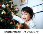cute child  christmas image | Shutterstock . vector #759933979