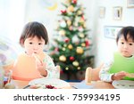cute child  christmas image | Shutterstock . vector #759934195