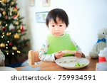 cute child  christmas image | Shutterstock . vector #759934591