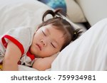 asian  chinese child sleeping... | Shutterstock . vector #759934981