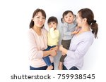 two mothers carrying  children... | Shutterstock . vector #759938545