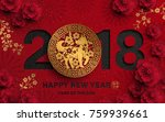 Stock photo happy chinese new year paper art flowers and dog design in red and gold happy dog year in chinese 759939661