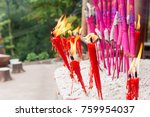 sichuan  china   may 18 2016 ... | Shutterstock . vector #759954037