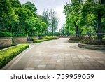 green grass field in big city... | Shutterstock . vector #759959059