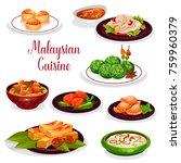 malaysian cuisine restaurant... | Shutterstock .eps vector #759960379