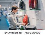 smart customer buying new... | Shutterstock . vector #759960409