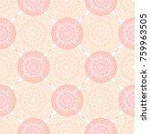 seamless orient pattern made of ... | Shutterstock .eps vector #759963505