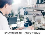 side view  of  young waiter... | Shutterstock . vector #759974029