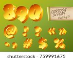 vector 3d gold font in cartoon... | Shutterstock .eps vector #759991675