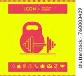 kettlebell and barbell icon | Shutterstock .eps vector #760003429