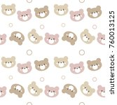 seamless pattern of cute... | Shutterstock .eps vector #760013125