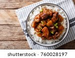 filipino belly pork hamonado... | Shutterstock . vector #760028197