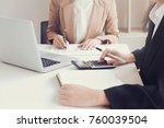 business financier audit using... | Shutterstock . vector #760039504