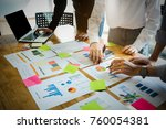 close up business woman and... | Shutterstock . vector #760054381