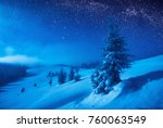 mountain valley covered with... | Shutterstock . vector #760063549