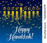 happy hanukkah greeting card ...   Shutterstock .eps vector #760083499