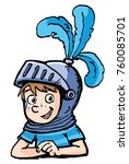 boy with a knight's helmet | Shutterstock .eps vector #760085701