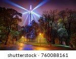 prague   october 16  2015 ... | Shutterstock . vector #760088161