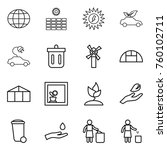 thin line icon set   globe  sun ... | Shutterstock .eps vector #760102711