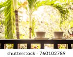 white coffee cup around outdoor ... | Shutterstock . vector #760102789
