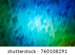light blue  green vector... | Shutterstock .eps vector #760108291