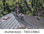 cetinje  montenegro   july 14 ... | Shutterstock . vector #760114861