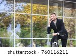 handsome businessman with his... | Shutterstock . vector #760116211