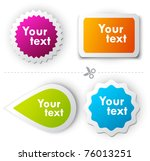 colorful vector sticker for text | Shutterstock .eps vector #76013251