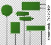 realistic blank green street... | Shutterstock .eps vector #760140109