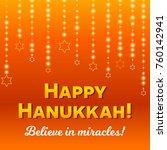 happy hanukkah greeting card ... | Shutterstock .eps vector #760142941