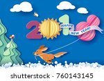 paper cut design and craft... | Shutterstock .eps vector #760143145