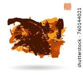 orange brush stroke and texture.... | Shutterstock .eps vector #760144021