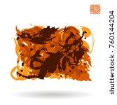 orange brush stroke and texture.... | Shutterstock .eps vector #760144204