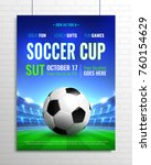 soccer cup poster on grey brick ... | Shutterstock .eps vector #760154629