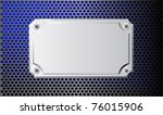 the metal badge is shown in the ... | Shutterstock .eps vector #76015906