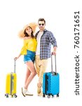 happy couple of tourists... | Shutterstock . vector #760171651