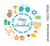 happy hanukkah set of icons in... | Shutterstock .eps vector #760175035